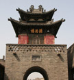 , Beijing Hikers Pingyao hike