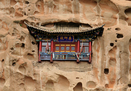 An interesting balcony, Beijing Hikers Zhangye, May, 2012