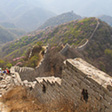 Switchback Great Wall, 2014/4/12