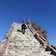 Hemp Village to Jinshanling Great Wall, 2016/01/10