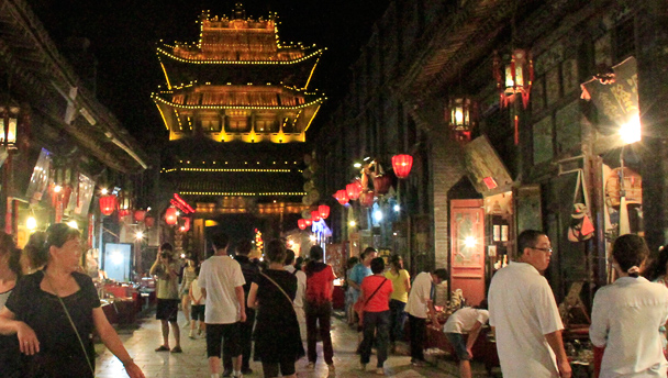 Pingyao's City Tower at night