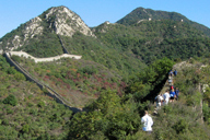 Hikers on the wild Great Wall in Changping District