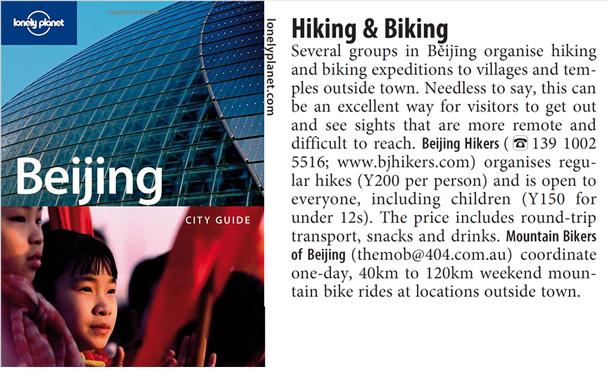 Beijing Hikers in Lonely Planet 2007