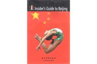 Beijing Hikers in the Insider's Guide to Beijing, 2008