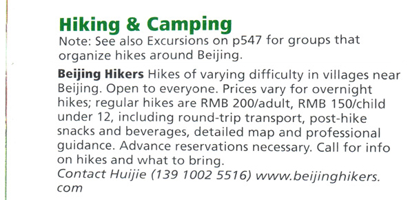 Text in image reads: Beijing Hikers - Hikes of varying difficulty in villages near Beijing. Open to everyone. Advance reservations necessary. Call for info on hikes and what to bring.