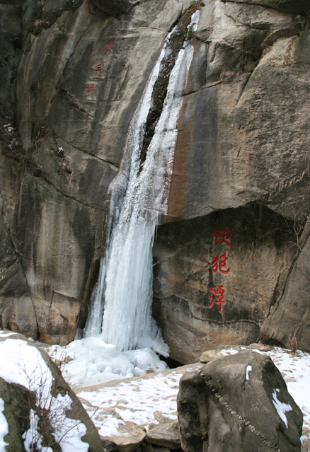 Frozen fall, Beijing Hikers Immortal Valley hike, 2009-12-09