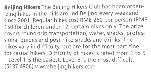 Text reads: Beijing Hikers has been organizing hikes in the hills around Beijing every weekend since 2001. The price covers round-trip transportation, water, snacks, professional guides and post-hike snacks and drinks. The hikes vary in difficulty, but are for the most part fine for casual hikers. Difficulty of hikes is rated from 1 to 5 - Level 1 is the easiest, Level 5 is the most difficult.