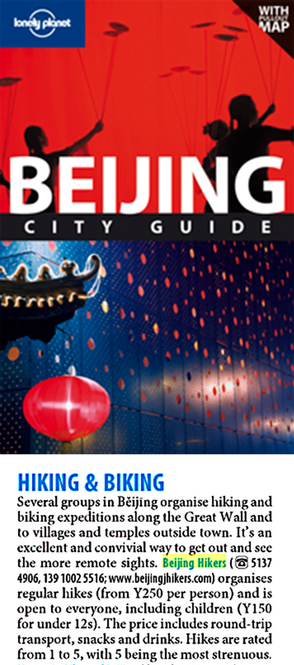 Beijing Hikers in Lonely Planet, 2010