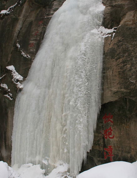 Frozen waterfall, Beijing Hikers Immortal Valley hike, 2010-01-10