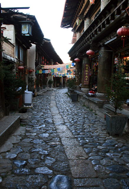 Alleyway, Beijing Hikers Yunnan scouting, November 2010