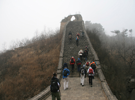 Steps on the Great Wall, Beijing Hikers Huanghuacheng to the Walled Village hike, December 1, 2010