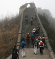 Great Wall in fog