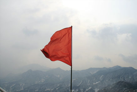 This red flag, Beijing Hikers Silver Pagodas hike, February 13, 2011