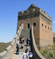 The tower, Beijing Hikers Jinshanling Great wall hike