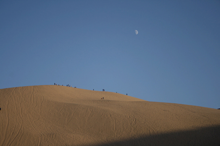 The moon, Beijing Hikers JourneyFromWest,October01, 2011