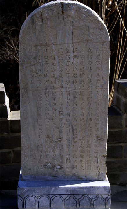 This ancient tablet, Beijing Hikers Gubeikou GreatWall Loop Midweek, November02, 2011