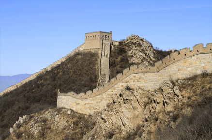 the General's Tower, Beijing Hikers Middle Route of Switchback Great Wall, February04,2012