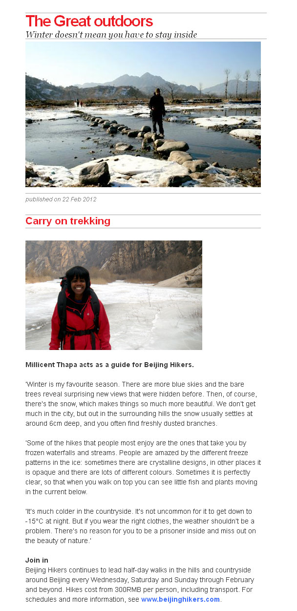 Beijing Hikers in TimeOut magazine: The Great Outdoors, 2012/02