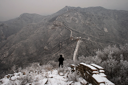 the highest, Beijing Hikers Switchback, March03, 2012