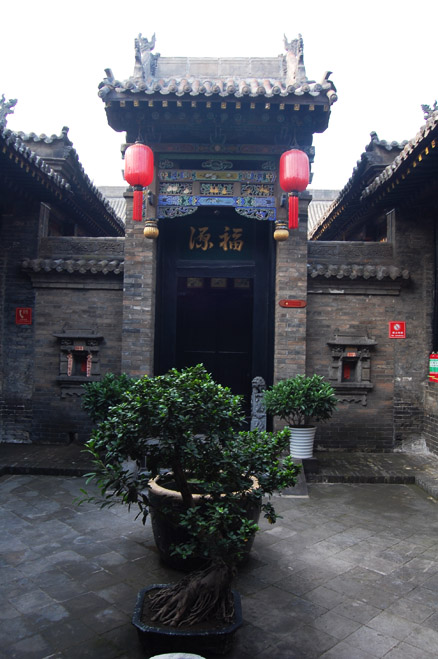 The courtyard, Beijing Hikers Pingyao trip, August10, 2012