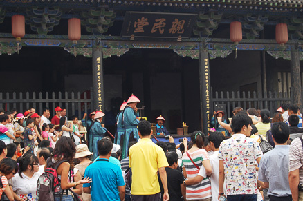 an old ceremony, Beijing Hikers Pingyao trip, August10, 2012