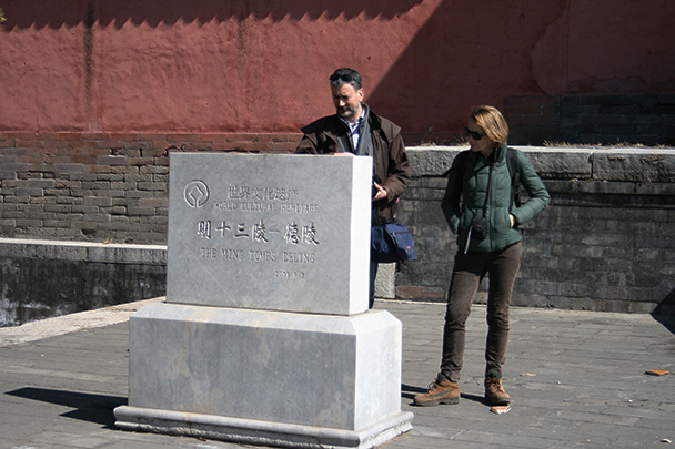 the information of the Deling Tomb, Beijing Hikers Tomb Raiders and Sacred Way 2013/03/13