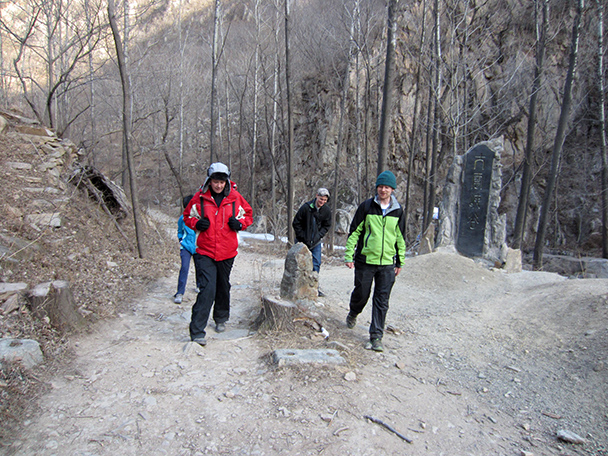 Hiking out of the valley - Longquanyu Hike, 2014/01/27