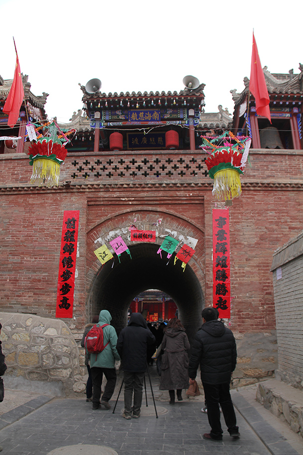 The entrance to an ancient fortress - Yu County CNY 2014 Overnighters, Part 2