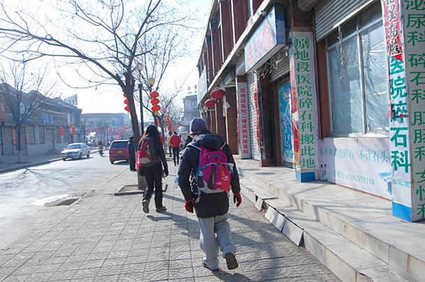 We walked from the old part of the city to the more modern area - Yu County CNY 2014 Overnighters, Part 2