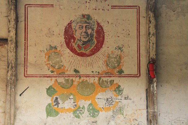 A sign of the more recent history in the area - Wuyuan County, Jiangxi Province, 2014/03