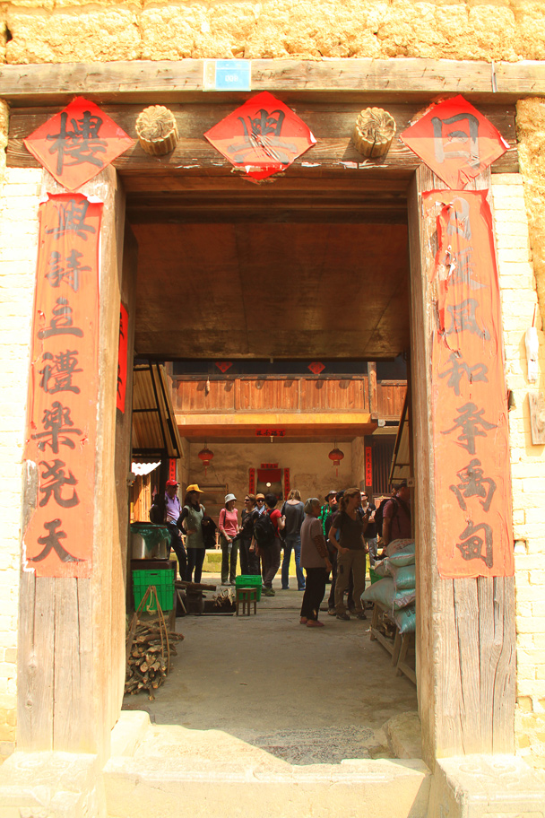The main gate of the building. There's usually only one entrance, although some of the buildings have secret escape tunnels - Hakka Tulou Clusters and Xiamen, Fujian Province, 2014/04