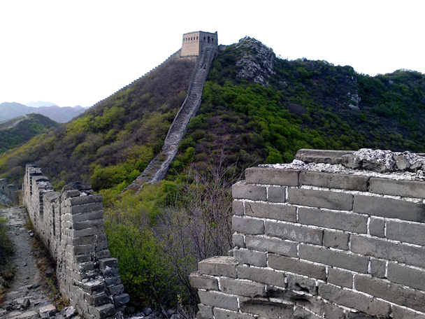 The big tower is the General's Tower, the highest point of the hike on the first day - Middle Switchback Great Wall camping trip, April 26-27, 2014