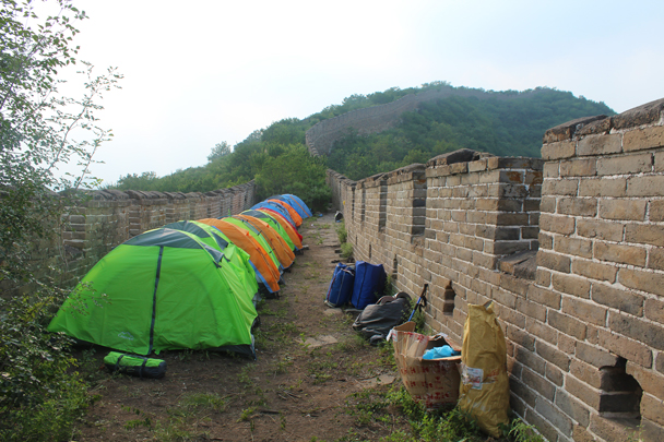 Our campsite looking very tidy - Great Wall Spur Camping, July 2014