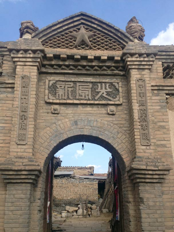 The gate here dates back some 100 years, to the Republic of China period - Yu County Overnight Trip 2014/08
