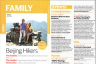 Beijing Hikers: Family-tested in City Weekend magazine, September 2014