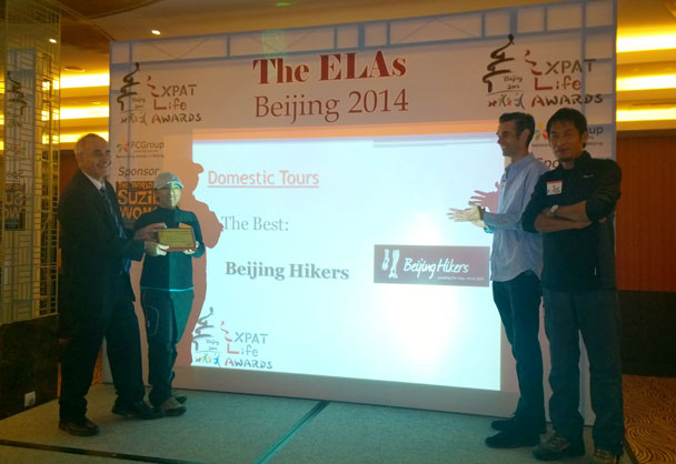 Beijing Hikers: voted Beijing's Best Tour Company, September 2014