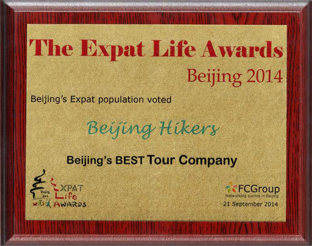 3 - Beijing Hikers: voted Beijing's Best Tour Company, September 2014