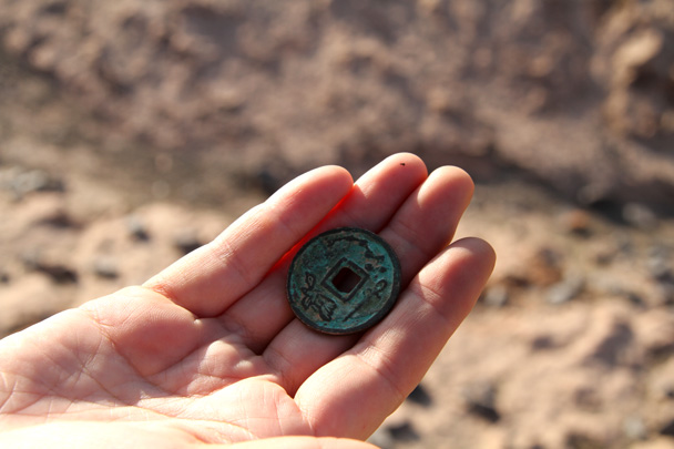 Look what we found: an ancient coin with mysterious symbols! The calligraphy on the back says it was made in the Yuan Dynasty (1260—1368) - Journey from the West, 2014/10