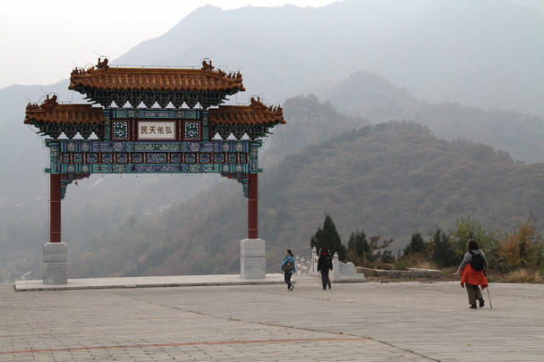 A large ornamental gate, with the inscription 'God Bless the People' - Yajishan Taoist Temples hike, 2014/10