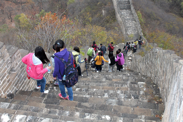 The Great Wall here dips down into a valley - CNCC teambuilding hike at the Little West Lake, 2014/10