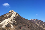 20141108-Zhenbiancheng