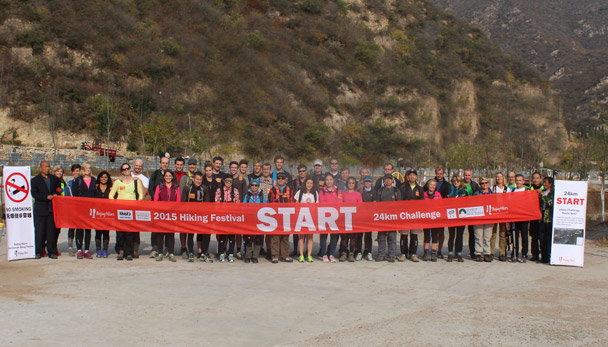 The 24km Challenge is ready to go, starting off in a small village way out in the countryside - Hike Fest 2015