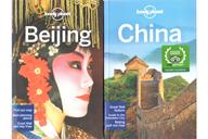 Beijing Hikers in Lonely Planet, 2015