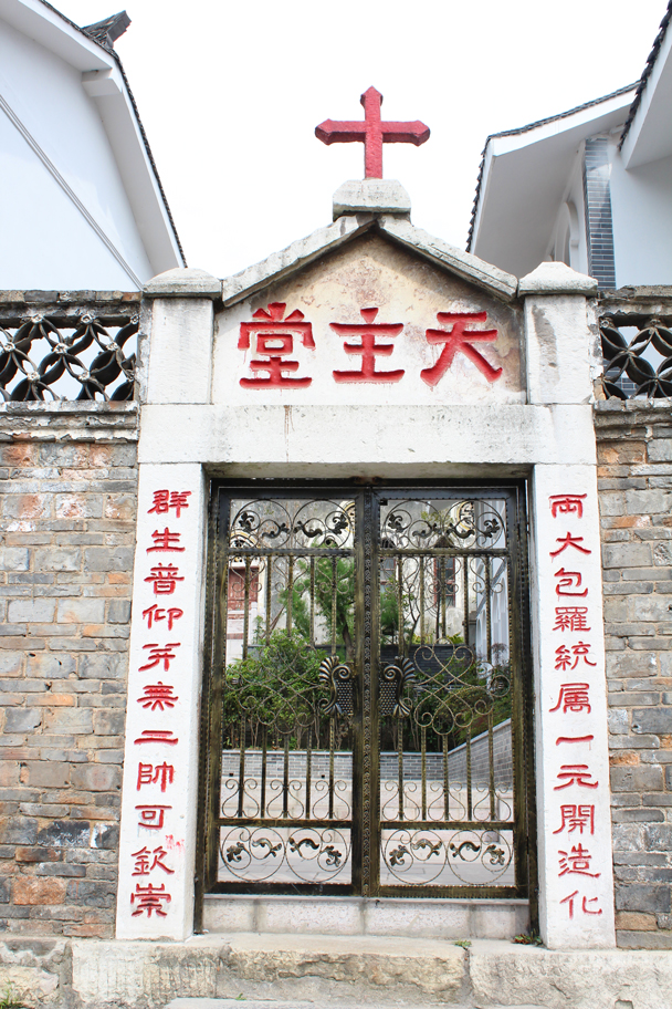 This gate was all that was left from the original construction of a 30s-40s Catholic church that was destroyed during the Cultural Revolution - Miao and Dong culture in Guizhou, 2015/04