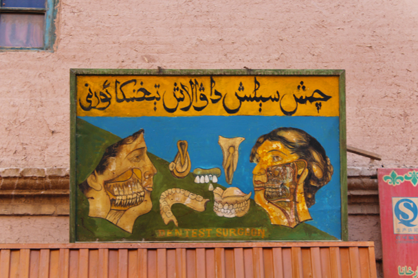 Visit the dentist - Along the Silk Road from Korla to Kashgar, 2015/06