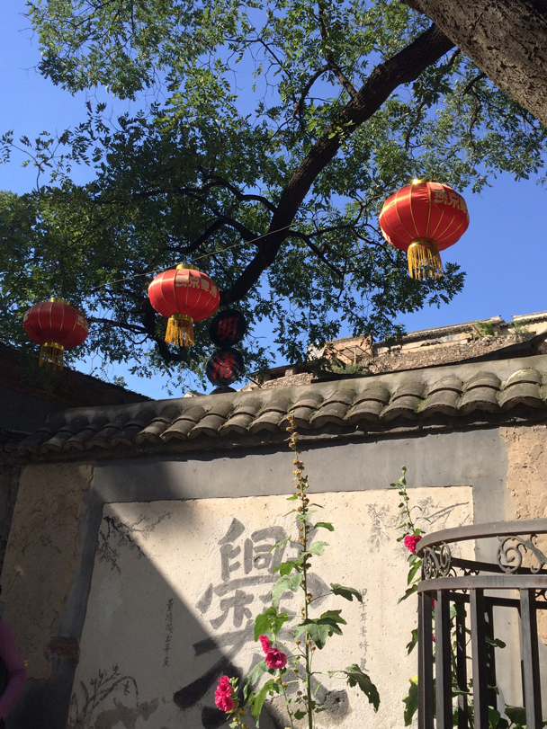 Lanterns above the complicated 'Cuan' character of Cuandixia Village - Ming Village overnight, 2015/08