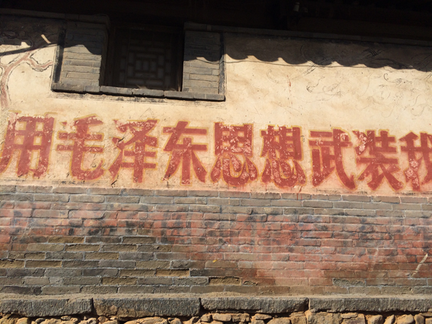 """Renew your minds by the Mao Tse Dong thought!"", a Cultural Revolution-era slogan - Ming Village overnight, 2015/08"