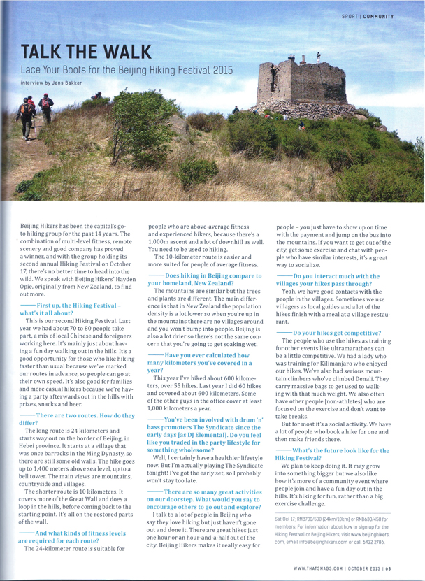 Hike Festival article in That's Beijing magazine, 2015/10
