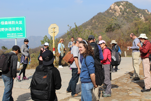 Blue skies and sunshine as we get ready to begin - Longquanyu and Little West Lake Great Wall, 2015/10/24