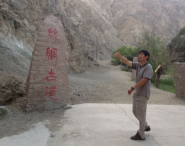 The pass by Tiemenguan, Korla, Xinjiang